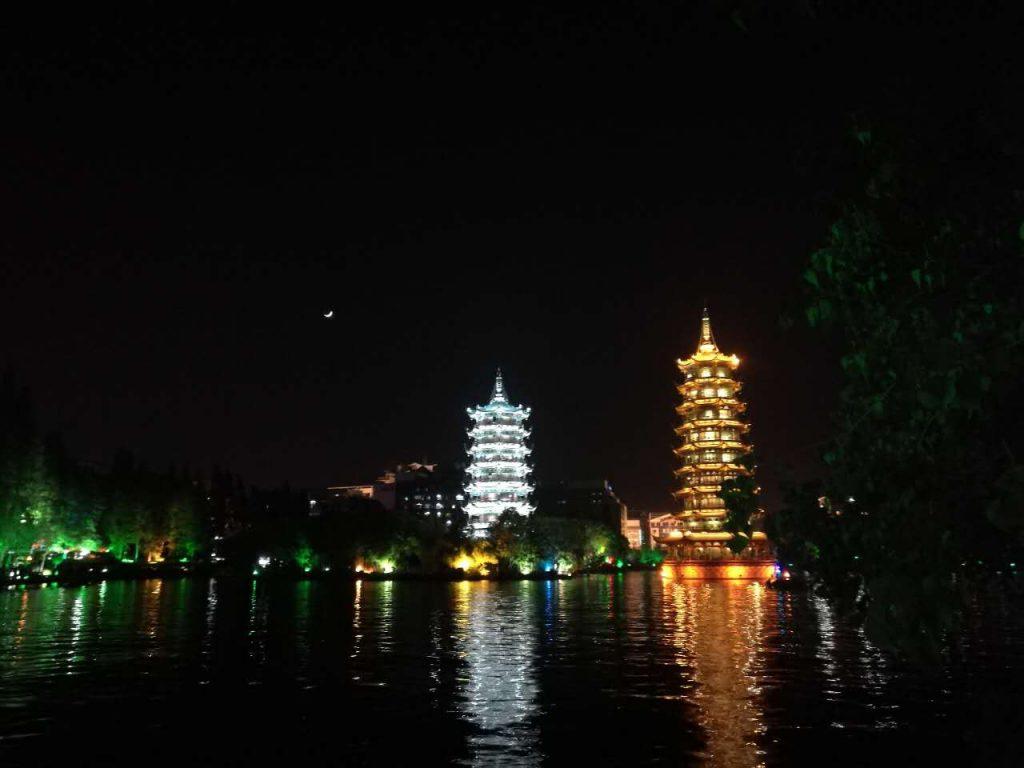 WeChat Image_20170609134040