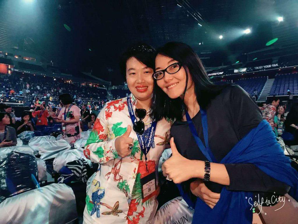 WeChat Image_20170604014043
