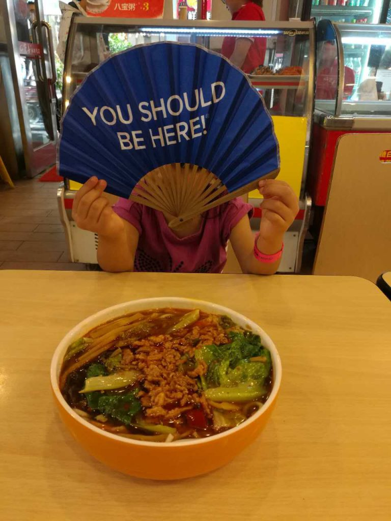gulin rice noodle
